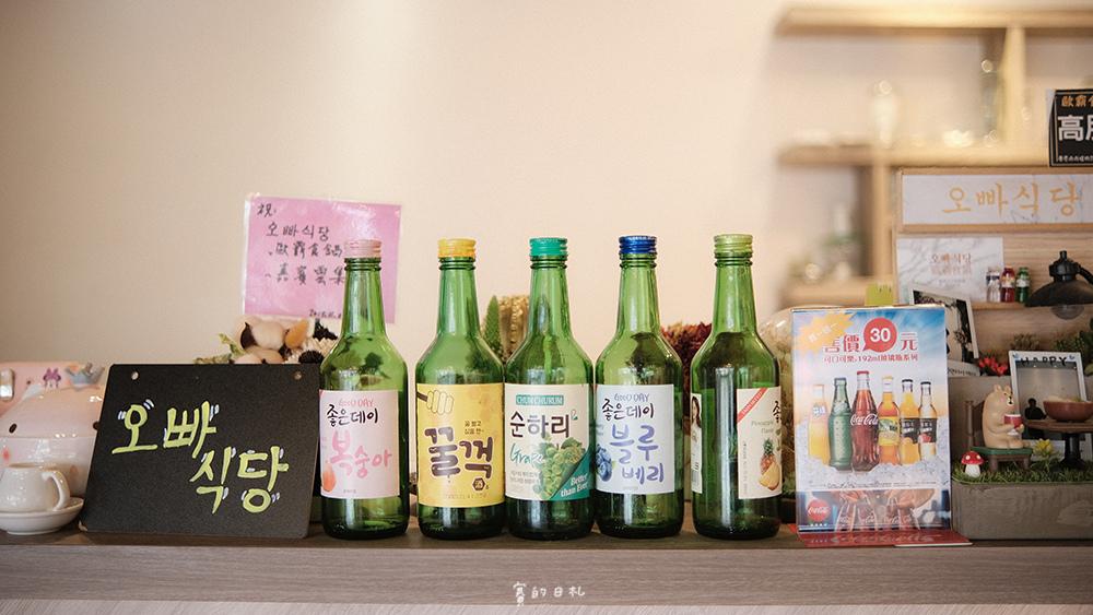 歐霸食鍋 台中北區美食 台中韓式料理 賽的日札 韓式料理推薦-5.jpg