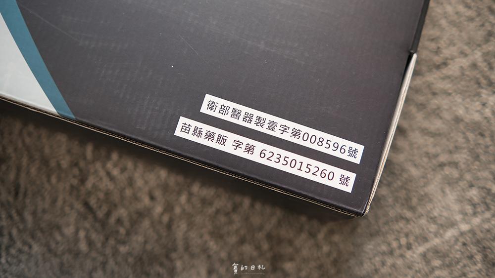 融禧 石墨烯被毯 業界最高石墨烯含量 98% 醫療級石墨烯 日本伊本石墨烯 冬天被子推薦 冬天被 賽的日札5662.JPG