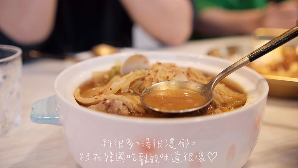 歐霸食鍋 台中北區美食 台中韓式料理 賽的日札 韓式料理推薦_0017.png