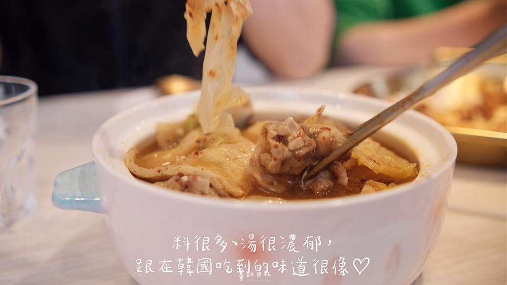 歐霸食鍋 台中北區美食 台中韓式料理 賽的日札 韓式料理推薦_0019.png