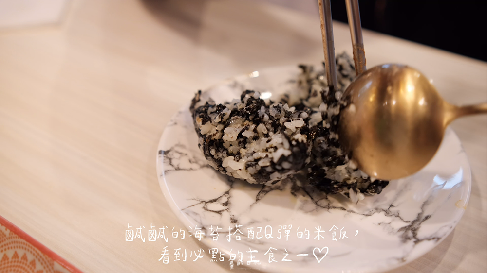 歐霸食鍋 台中北區美食 台中韓式料理 賽的日札 韓式料理推薦_0033.png