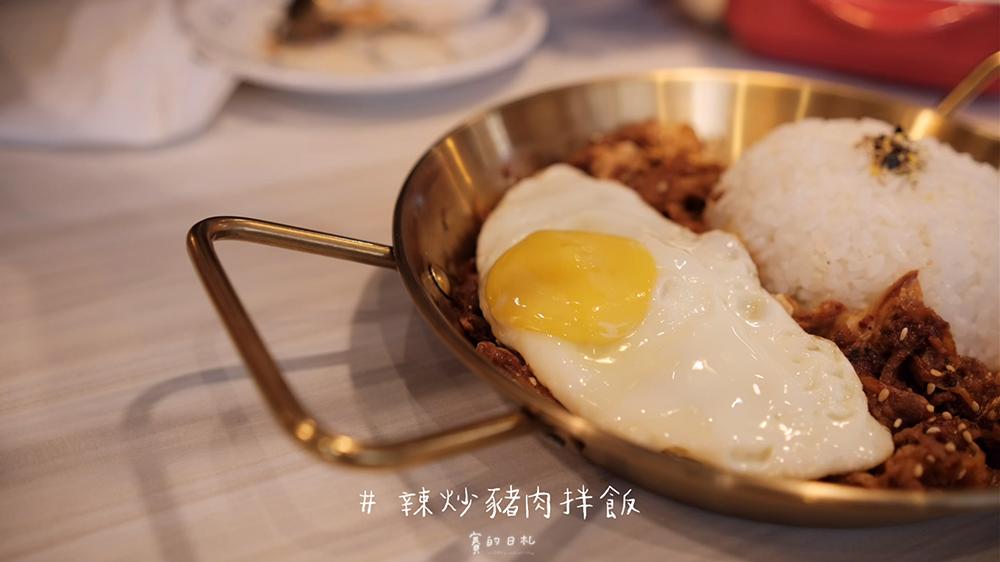 歐霸食鍋 台中北區美食 台中韓式料理 賽的日札 韓式料理推薦_0035.png