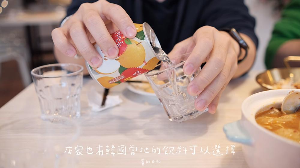 歐霸食鍋 台中北區美食 台中韓式料理 賽的日札 韓式料理推薦_0044.png