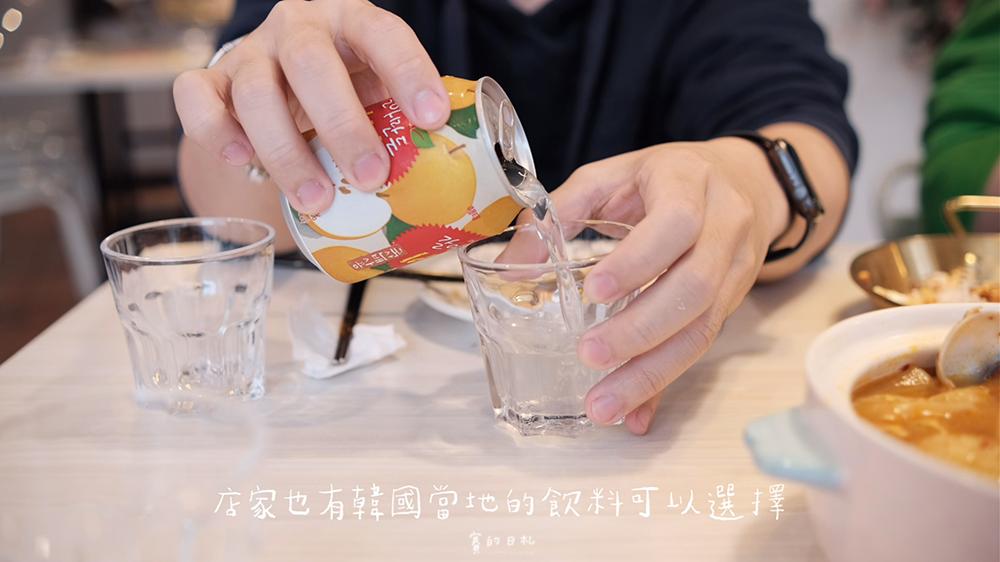 歐霸食鍋 台中北區美食 台中韓式料理 賽的日札 韓式料理推薦_0045.png