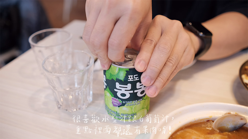 歐霸食鍋 台中北區美食 台中韓式料理 賽的日札 韓式料理推薦_0047.png