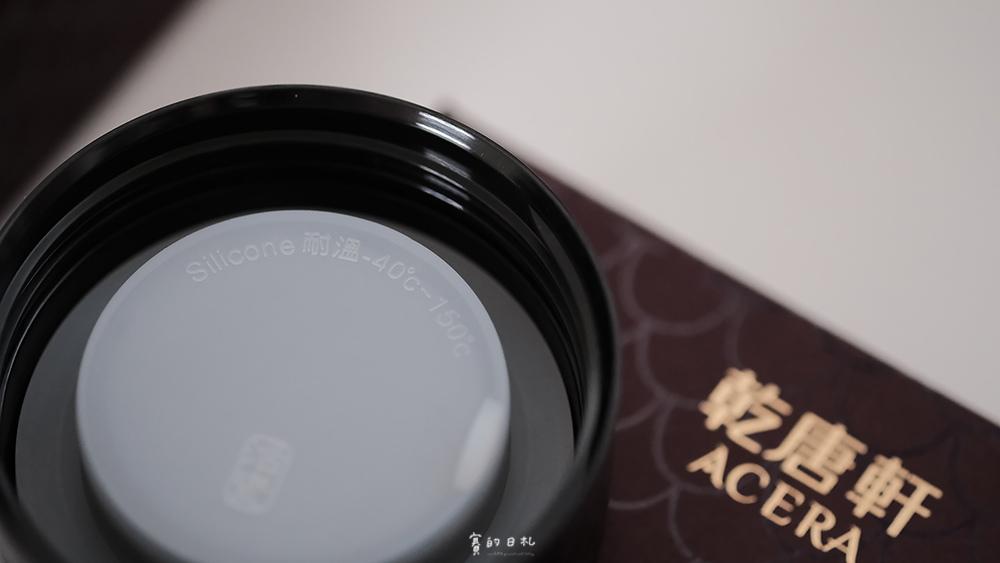 乾唐軒 ACERA 保溫杯、送禮、陶瓷保溫杯、負離子、環保 6149.png
