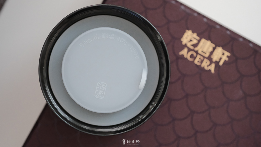 乾唐軒 ACERA 保溫杯、送禮、陶瓷保溫杯、負離子、環保 6148.png