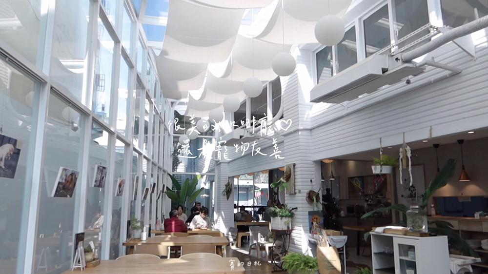 台中南區寵物餐廳 好果實好食咖啡咖啡 賽的日札 台中美食 寵物友善_0012.png