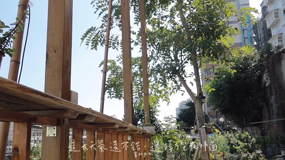 台中南區寵物餐廳 好果實好食咖啡咖啡 賽的日札 台中美食 寵物友善_0017.png
