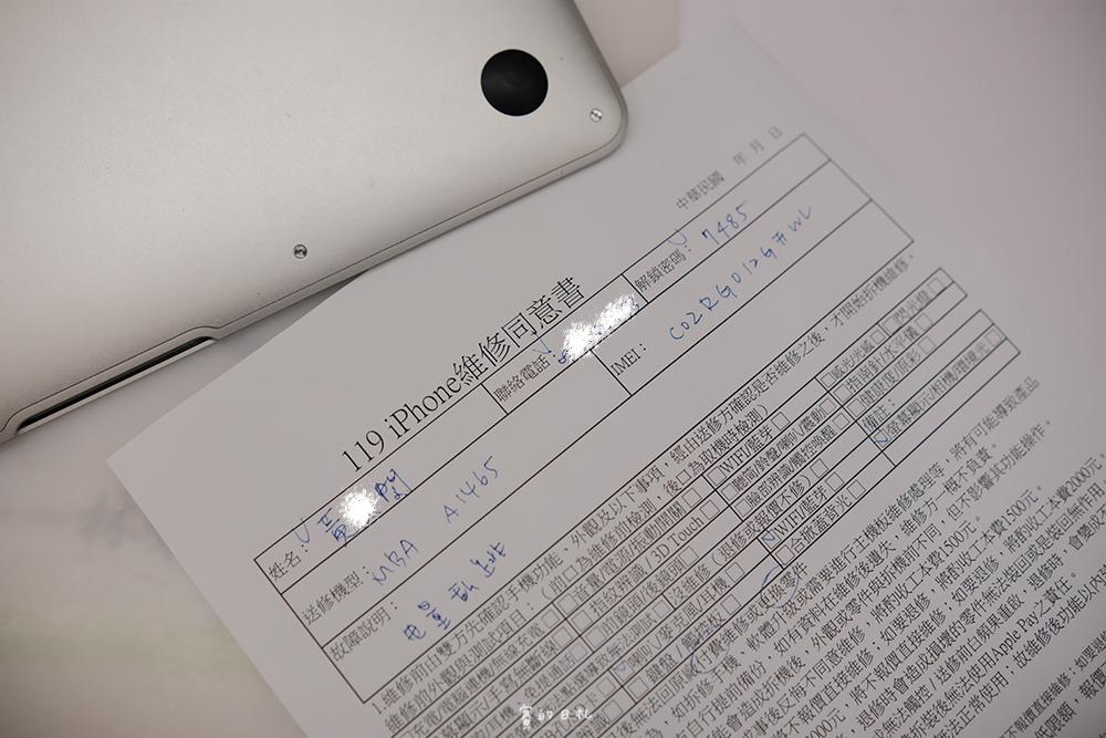台中MacBook換電池 台中MacBook維修   台中iPhone維修推薦 專業維修 現場快速維修 到府收件 BSMI認證電池 功能檢測 免費檢測7607.PNG