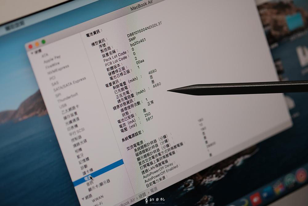 台中MacBook換電池 台中MacBook維修   台中iPhone維修推薦 專業維修 現場快速維修 到府收件 BSMI認證電池 功能檢測 免費檢測7622.PNG