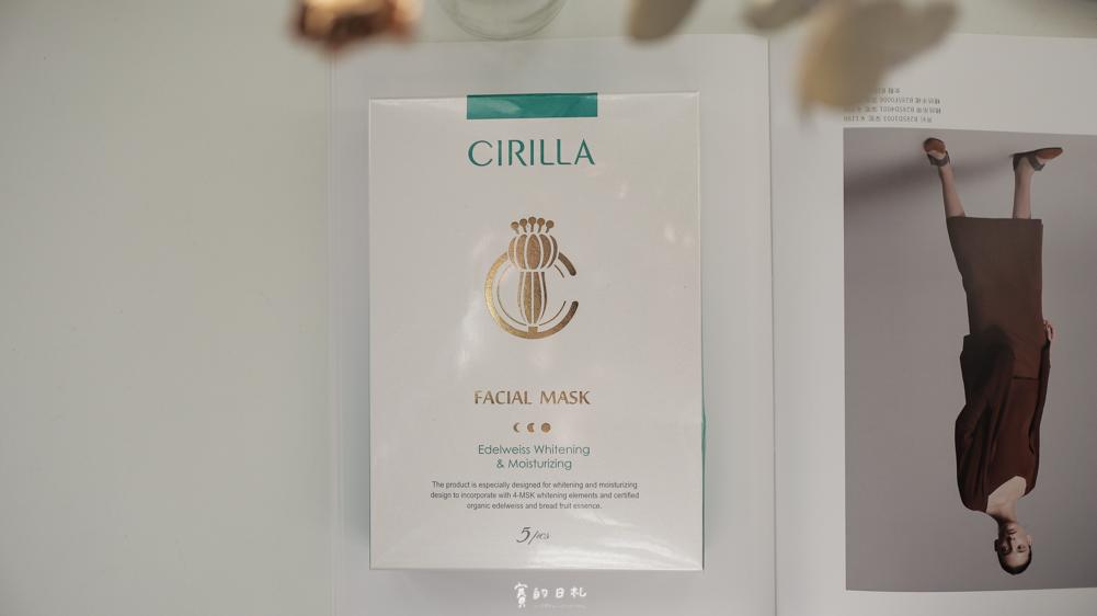 CIRILLA 希莉亞 胺基酸草本保濕洗面霜 雪絨花晶粹保濕面膜 敏感肌面膜_-6.png