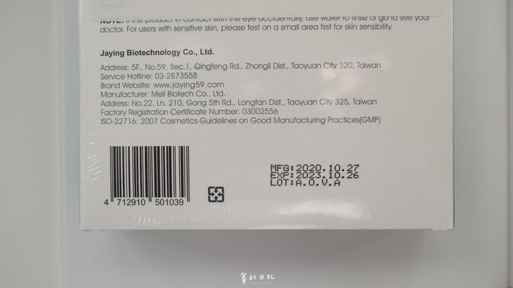 CIRILLA 希莉亞 胺基酸草本保濕洗面霜 雪絨花晶粹保濕面膜 敏感肌面膜_-10.png