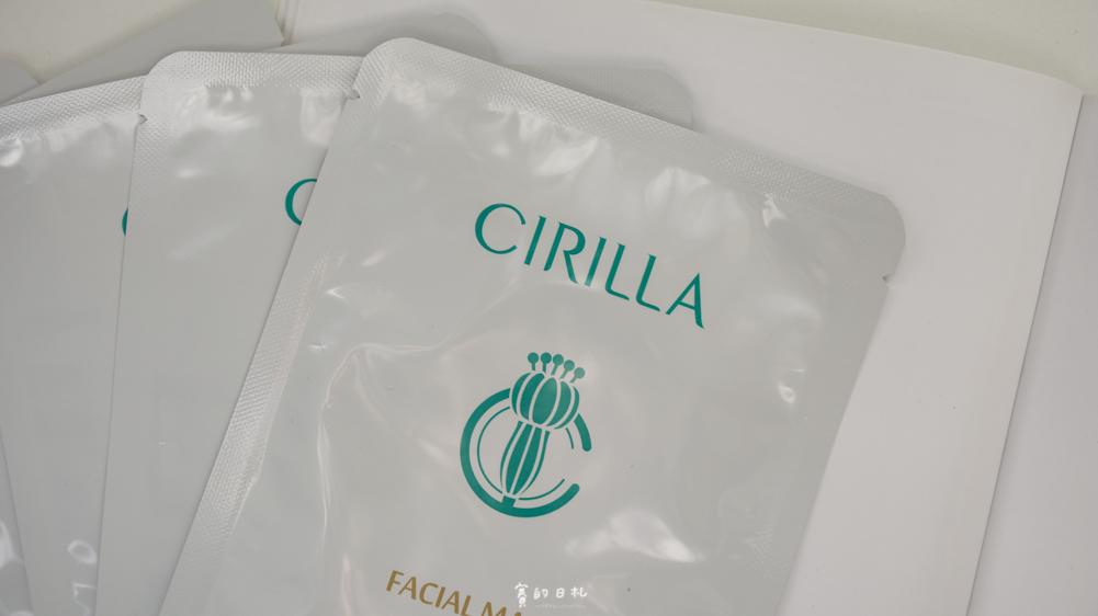 CIRILLA 希莉亞 胺基酸草本保濕洗面霜 雪絨花晶粹保濕面膜 敏感肌面膜_-14.png