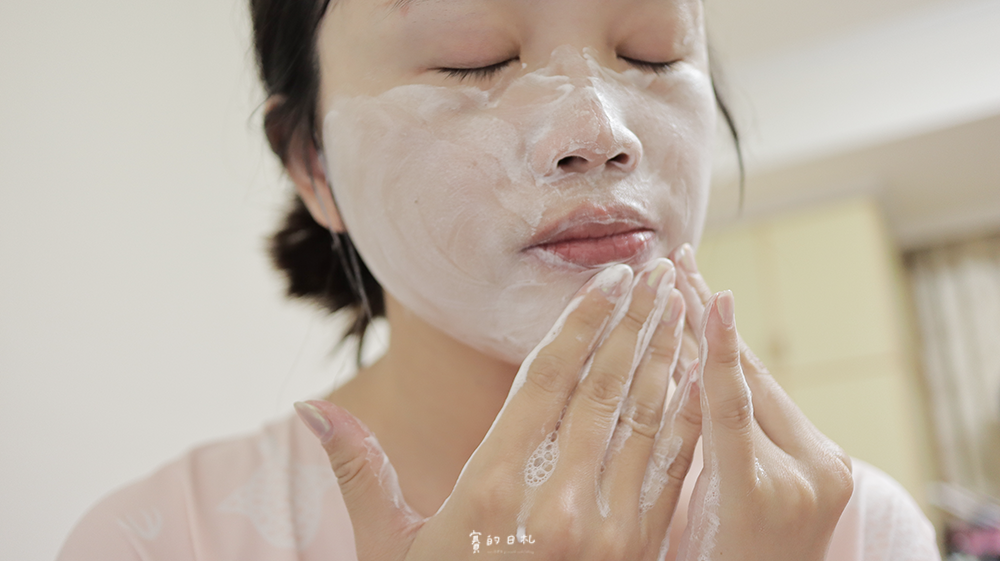 CIRILLA 希莉亞 胺基酸草本保濕洗面霜 雪絨花晶粹保濕面膜 敏感肌面膜_-35.png