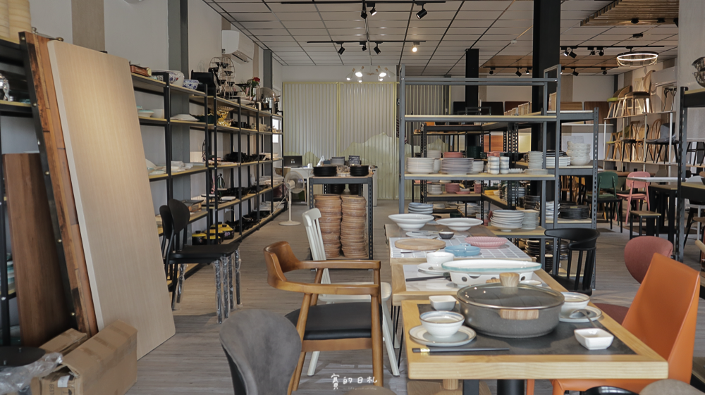 綻臣家具餐具 營業用桌椅設計 台中家具設計 台中餐具行 台中營業用餐具 賽的日札_.png