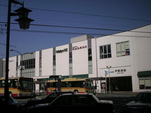 小田及伊勢原車站外觀