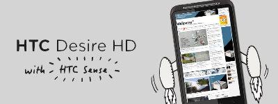 HTC HD 1.jpg