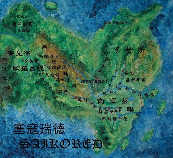saikored地圖