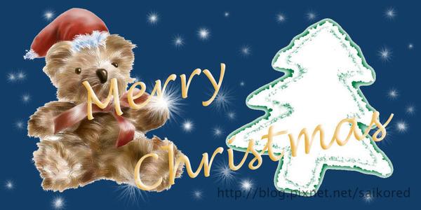 2007聖誕賀卡
