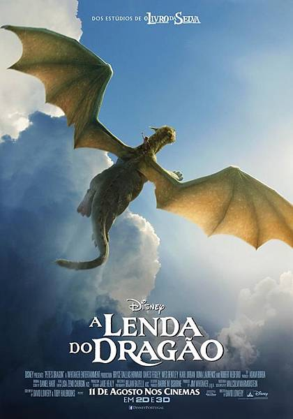 Pete's Dragon-01