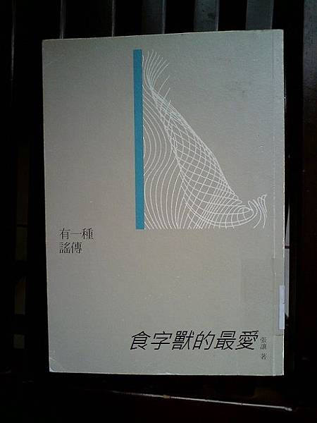20170904