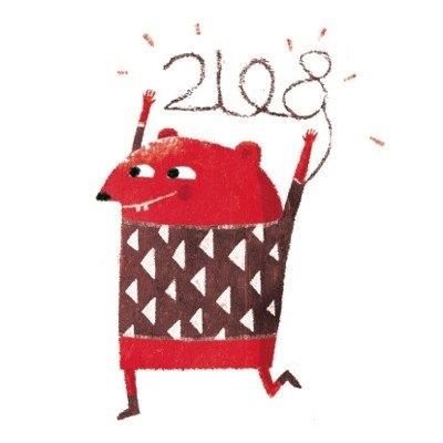 20180212-1