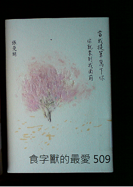20181120