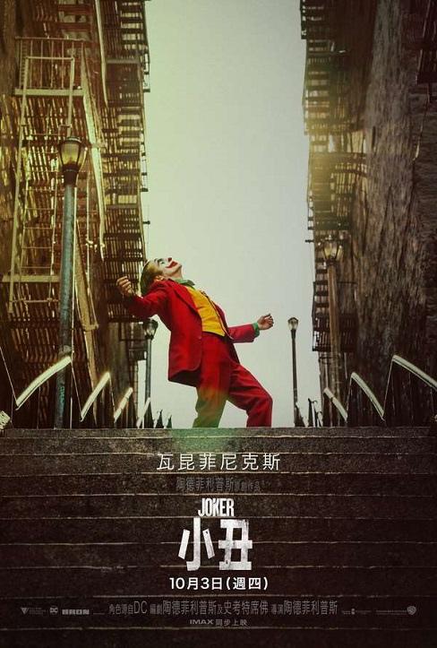 Joker.2019