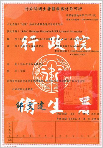C_06_certificate01.jpg