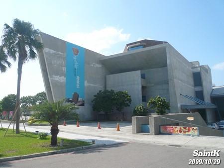 十三行博物館門口