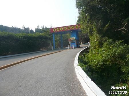 香格里拉大門口