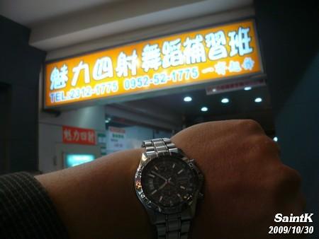 終於回到台北了