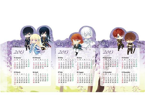 _傭兵公主月曆OP