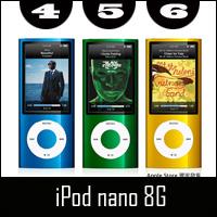 A -ipod nano2拷貝.jpg