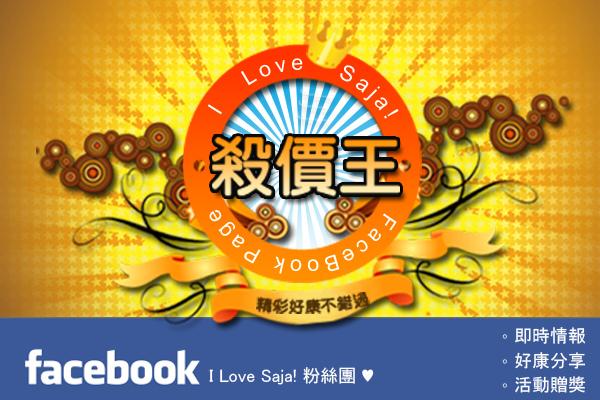 大LOGO與星星底_公告區FB粉絲團宣傳用拷貝.jpg