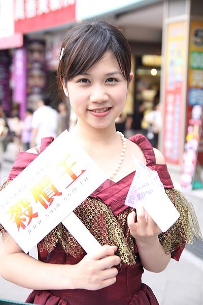 20100526 (2).JPG