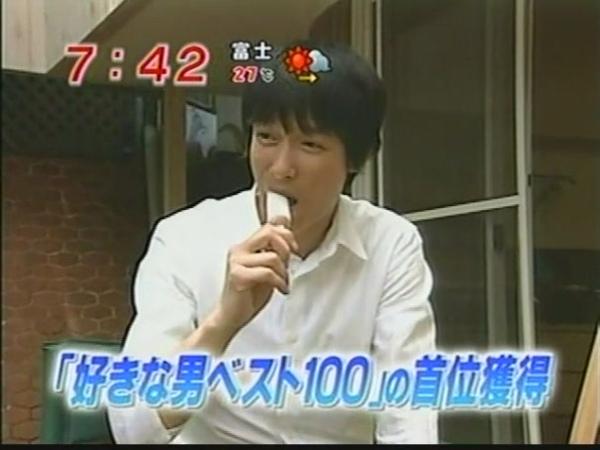 吃冰.JPG