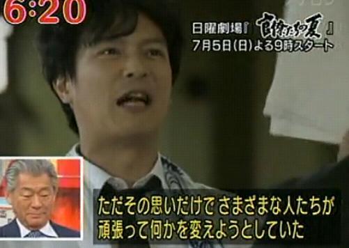 stay~sakai2.JPG