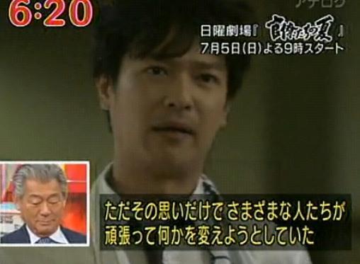 stay~sakai3.JPG