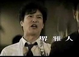 堺雅人.JPG