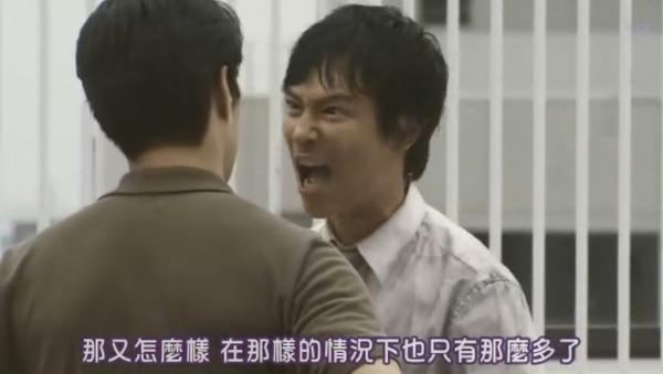 怒吼3.JPG