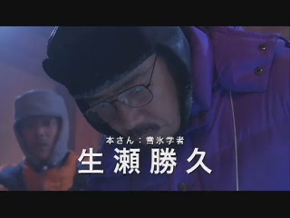 生瀨.JPG