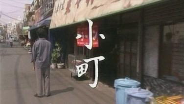 片名.JPG