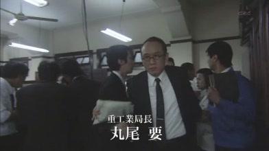 重工業局長.JPG
