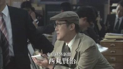記者佐野史郎.JPG
