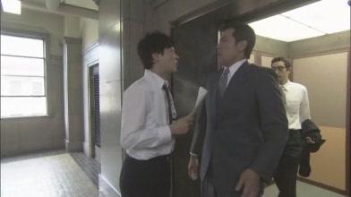 庭野與課長爭吵.JPG