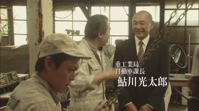 自動車課長鮎川.JPG