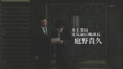 通信機課長庭野(升官).JPG