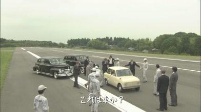 大車與小車.JPG